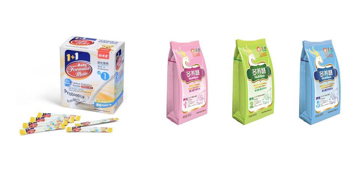 milk powder bag